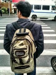 bookbag photo